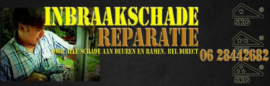 24 uurs service Inbraakschade Herstel  Bel direct! 06 28442682